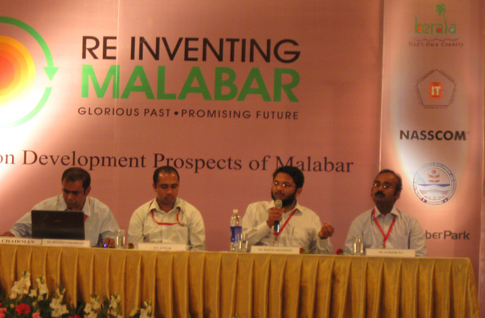 Panel discussion on IT @ Malabar - Vision 2020